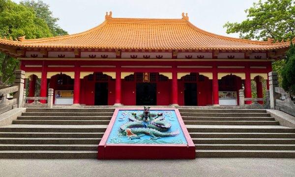 嘉義公園 孔廟