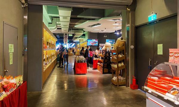 奇麗灣珍奶文化館 商店