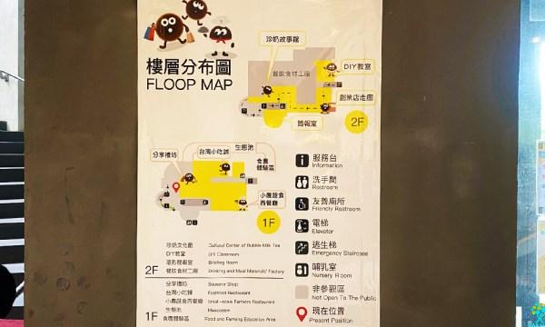 奇麗灣珍奶文化館的地圖