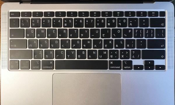 MacBook Air的喇叭