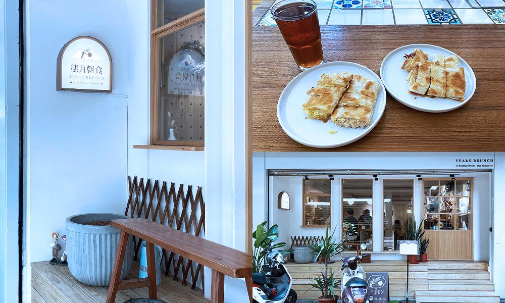 【龍山寺早午餐】穗月朝食|文青風裝潢、脆皮蛋餅超好吃!