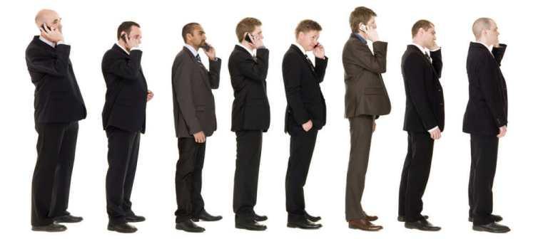 waiting in call queue