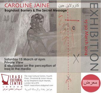 baghdad barriers exhibition invitation r