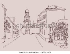 stock-vector-vector-cityscape-the-architectural-complex-of-the-old-city-wall-and-the-bell-tower-with-orthodox-90841673