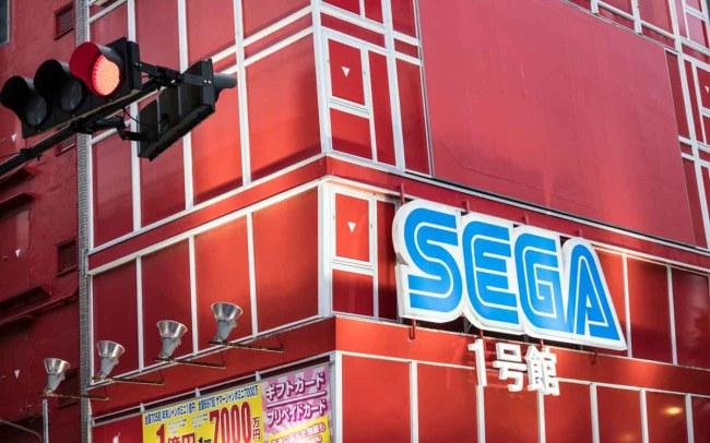 Red Sega building in Tokyo