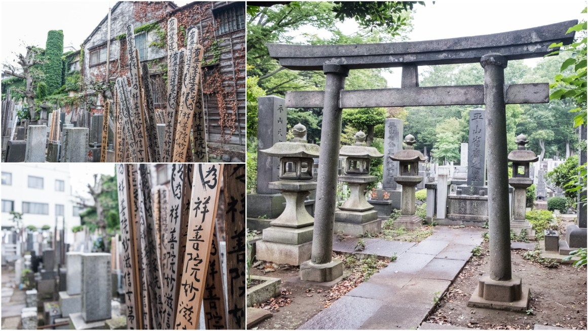 Graves and shrines at Yanaka Cemetery