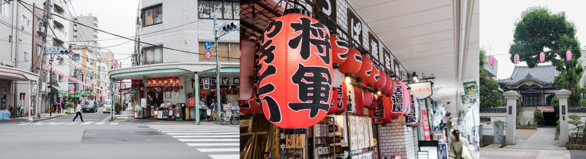 Traditional Japanese streets in Yanaka