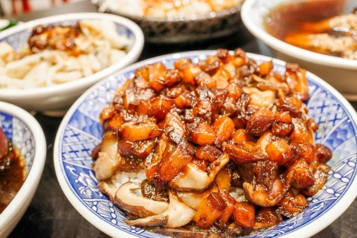台北萬華美食 | 小王煮瓜 – 華西街夜市小吃,米其林必比登推薦