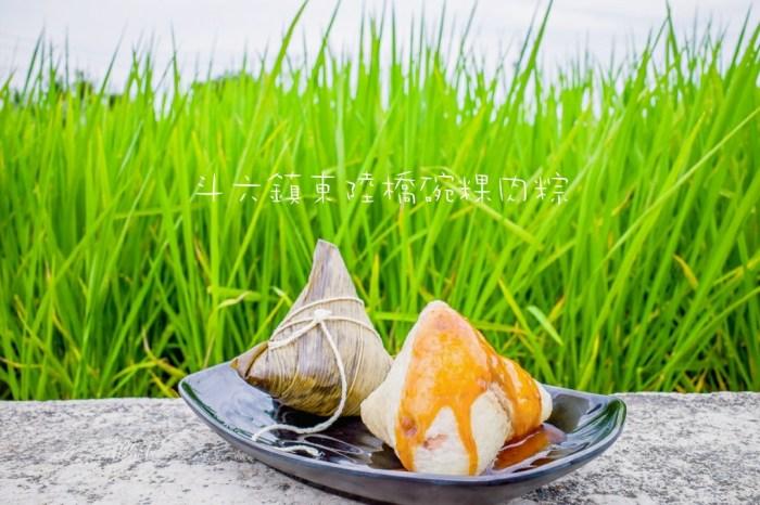 雲林斗六美食   鎮東陸橋碗粿肉粽 – 鎮東國小旁無名小吃攤,當地人氣推薦早餐
