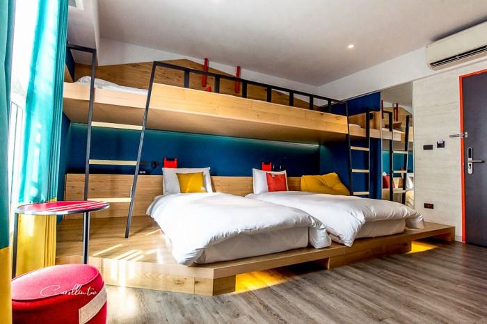 悅樂旅店 | 花蓮住宿推薦,歡樂四人房,親子旅遊最搶手的上下舖家庭房!2020新開幕飯店