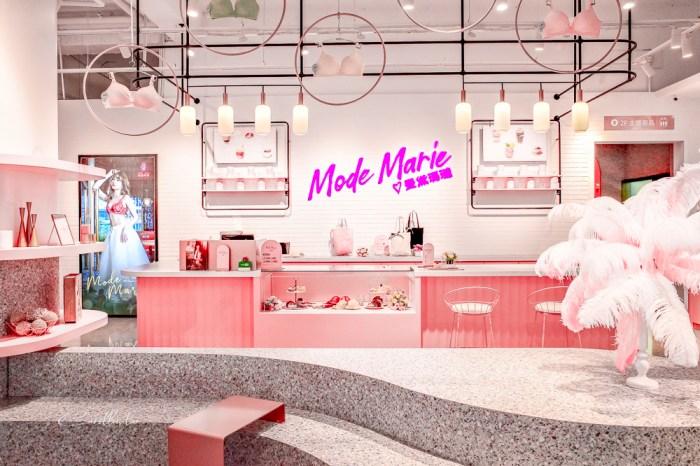曼黛瑪璉品牌體驗店:57號曼咖啡|2020新開幕員林景點,彰化旅遊網美照打卡景點