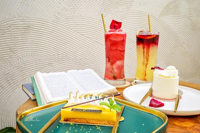 Bonica Café|台北大安區不限時咖啡店,超好拍法式甜點店,寵物友善空間