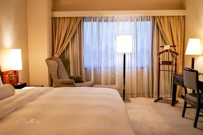 台北大安區住宿 | 福華大飯店 – 經典五星級酒店,尊爵套房&自助早餐