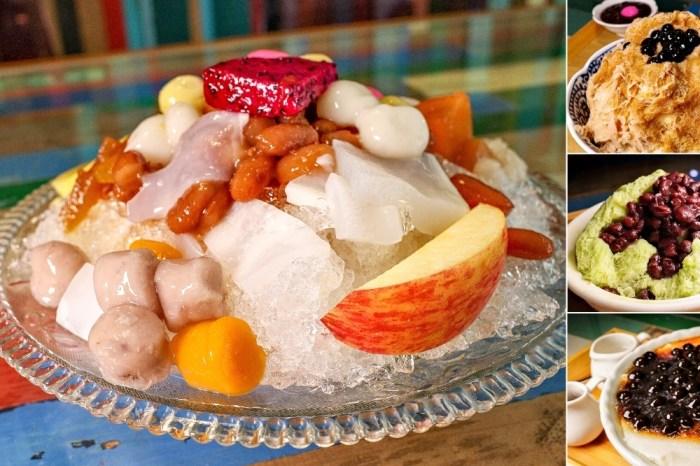 台中美食 | 幸發亭蜜豆冰本舖 – 中區老字號懷舊冰店推薦,剉冰雪花冰都好吃
