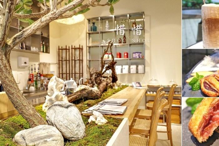 台北木柵美食 | 惜惜SHOU SHOU – 新開幕,政大附近設計感咖啡店