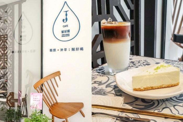 台北萬華咖啡店 | 賊好喝 – 龍山寺新開幕,自家烘焙咖啡店