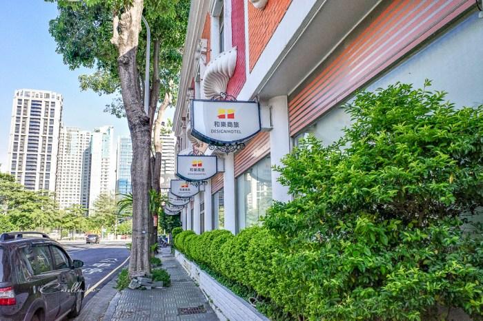 和樂商務旅館 | 台中汽旅推薦,近朝馬轉運站,秋虹谷的平價商旅,寵物友善飯店