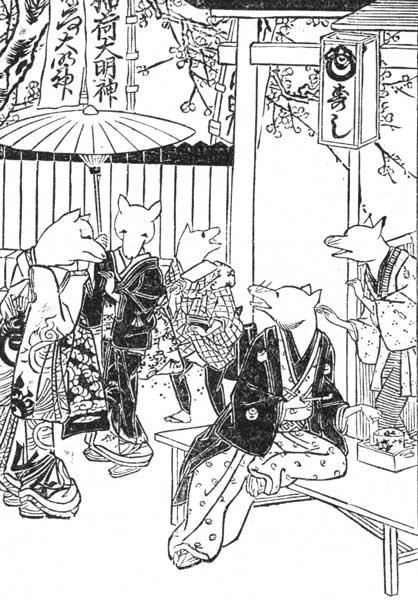 fox-wedding-2