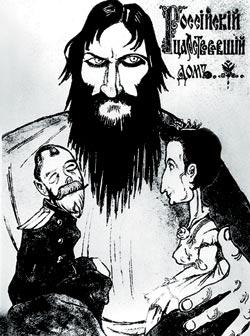 Cartoon: Tsar and Tsarina as Rasputin's puppets.