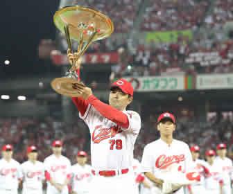 緒方監督、ファンに恩返し誓う「今度こそ、日本一を勝ち取りたい」