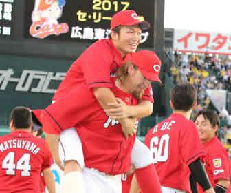 誠也、3連覇へ「来季は4番でフル出場」!ケガして気付いた大切なこと