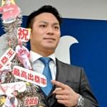 田中、1億超えで契約更改!3年連続フル出場へ、鳥谷の金言で誓った