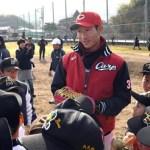 胃がんから復帰の『赤松』が、野球教室「1日1日を大事にしている」