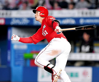 誠也が決めた、V二塁打!3戦連続打点「何とか少しは仕事ができた」