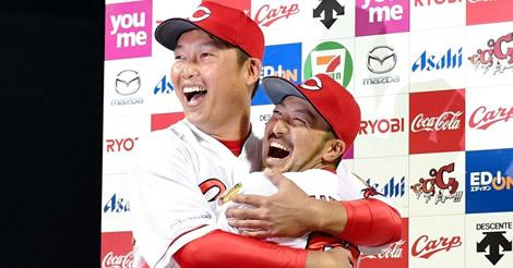 菊池が決勝弾「弟も打たないと」、新井と「恋人のように」抱き合う!