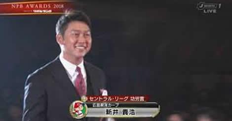 功労賞受賞の新井、岩瀬を好フォローで会場を爆笑に!スピーチでは…