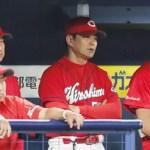 カープは泥沼10連敗…OB高橋里志氏&達川光男氏が『緊急提言』
