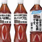 歴代選手の『名言』掲載「サントリー烏龍茶、カープ名言ボトル」発売
