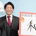 大瀬良、1億7500万円!東京五輪も視野「まだまだ、諦めてない」