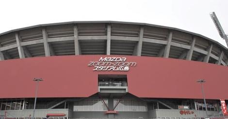 広島カープがHPでファンにメッセージ!開幕延期に「心よりお詫び」