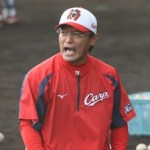 名コーチ『河田さん』の復帰で、カープが強くなるこれだけの『理由』