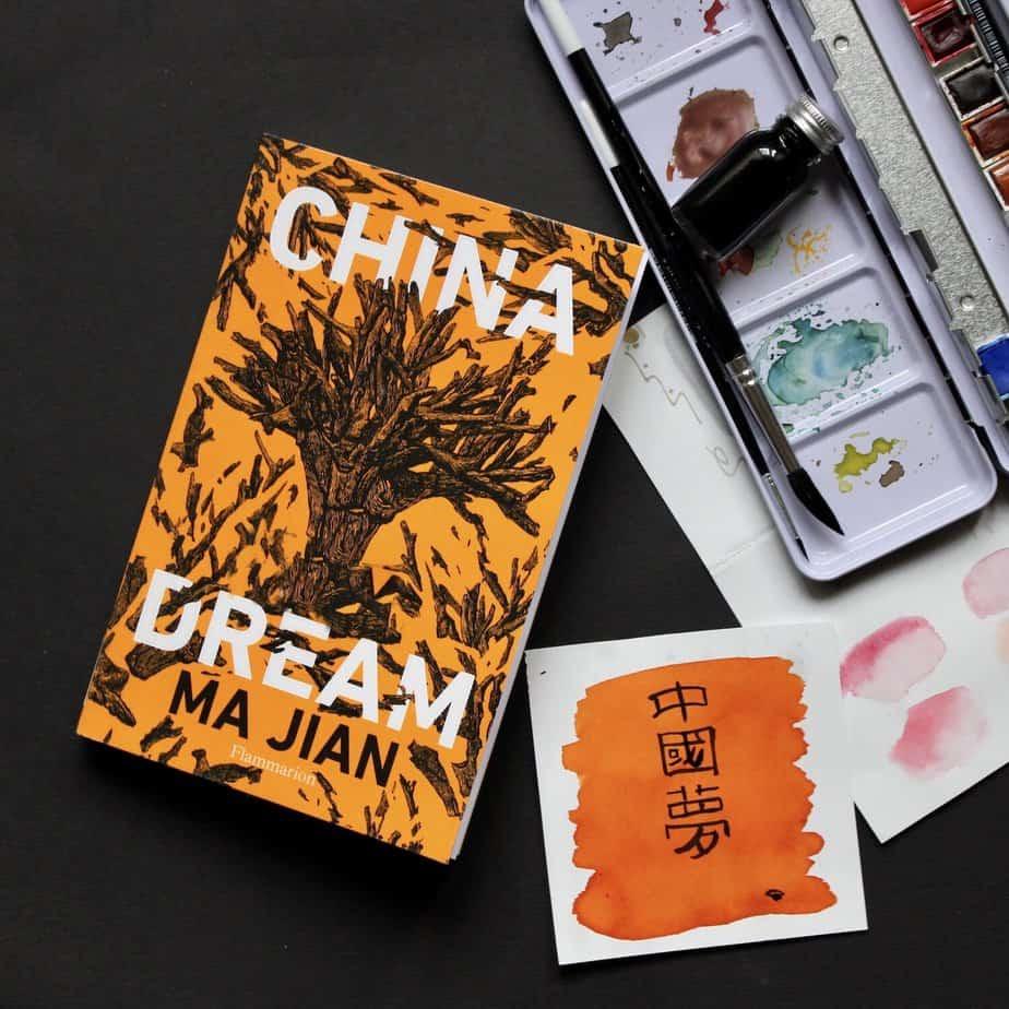China dream, Ma Jian