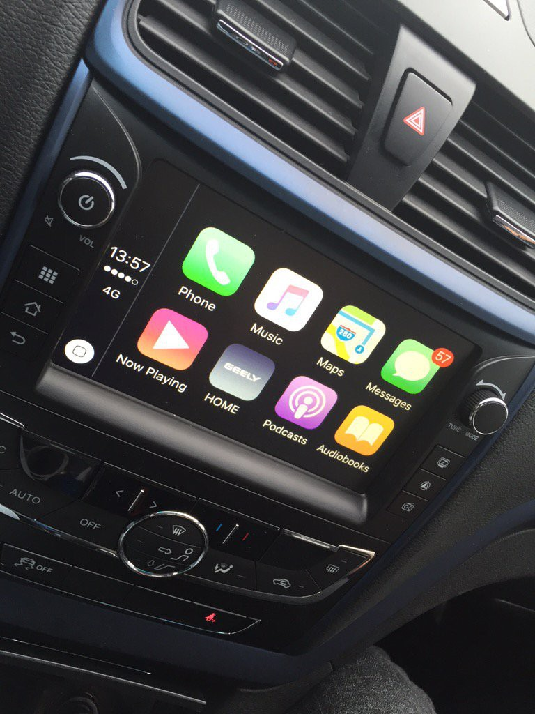 geely emgrand carplay