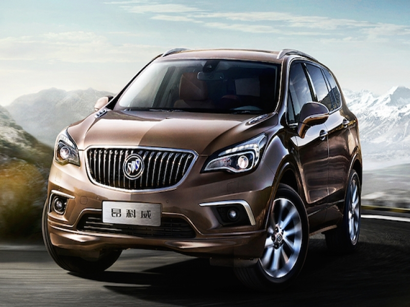 2017 Cars Release Dates Price 2017 Buick Envision Review Release Date Price Httpwww