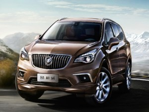 2017 New Vehicle Release Dates Price 2017 Buick Envision Review Release Date Price Httpwww