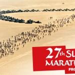 Marathon des Sables 2012 Vivac