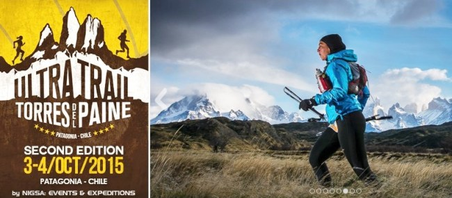 Ultra trail torres del paine 2015 (2)