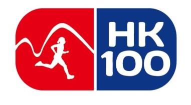 hong kong 100 logo
