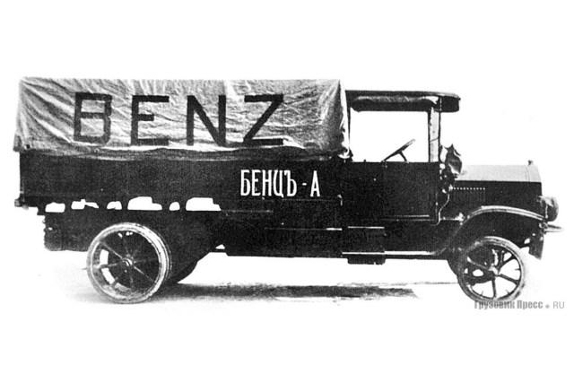 1912. 3-тонный грузовик Benz BK 13 – участник испытательного пробега Военного ведомства.