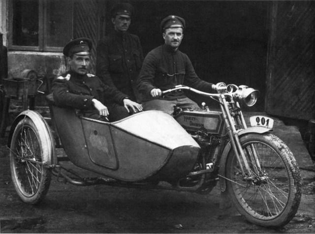 1914-1917. Harley-Davidson с коляской на службе в Русской Императорской Армии.