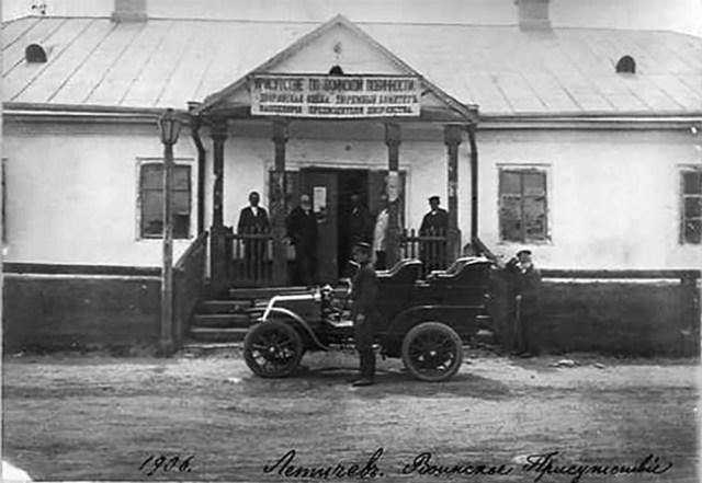 1906. Фрезе-ДеДион-Бутон. Воинское присутствие. Летичев. Подольской губернии.