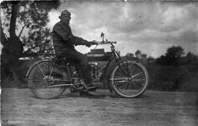 1910-е. Мотоцикл Индиан в России.