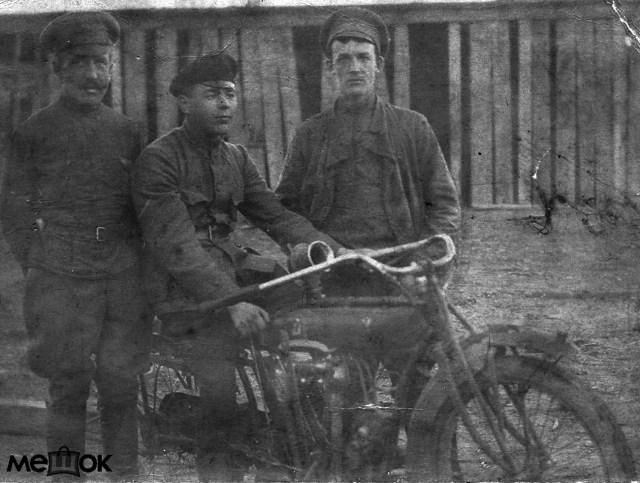 1918-1920. Мотоцикл Индиан в России.