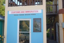 Customs and immigration office at the boatyard and yachtclub in Tyrell Bay.
