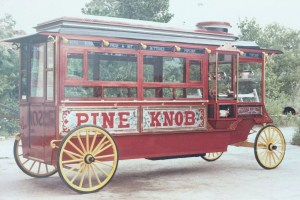 Popcorn carriage