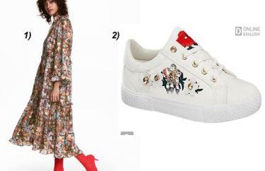 H&M-Maxidress-Floral-Print-Sneakers-Deichmann-Weinstraße-Südsteiermark-Travelblog-Reiseblog-carrieslifestyle
